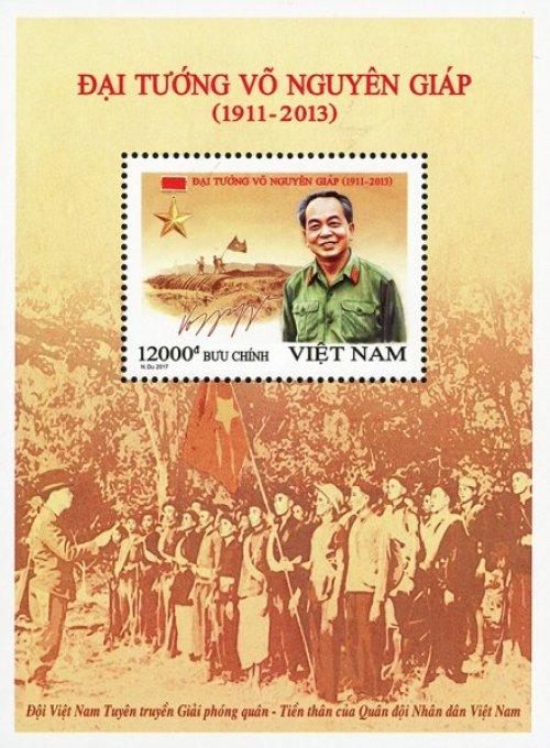 """Bloc bộ tem """"Đại tướng Võ Nguyên Giáp (1911-2013)"""""""