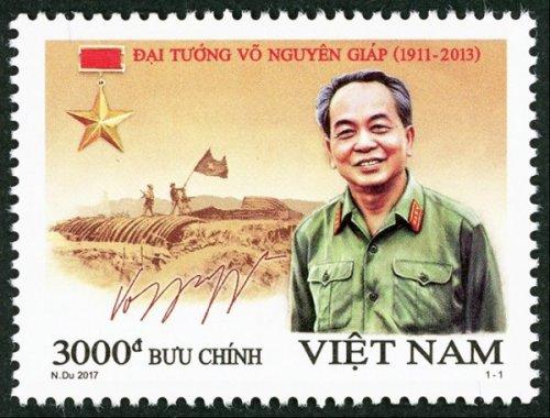 """Bộ tem """"Đại tướng Võ Nguyên Giáp (1911-2013)""""."""
